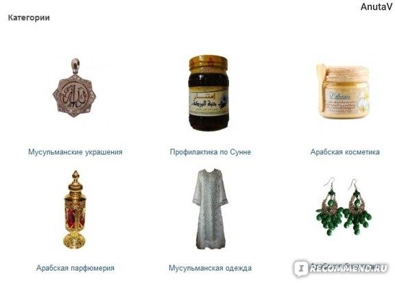 alazharshop.ru фото