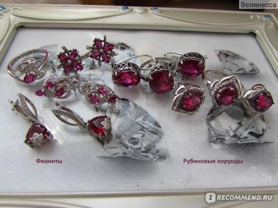 Похожие оттенки камней у фианитов и рубиновых корундов