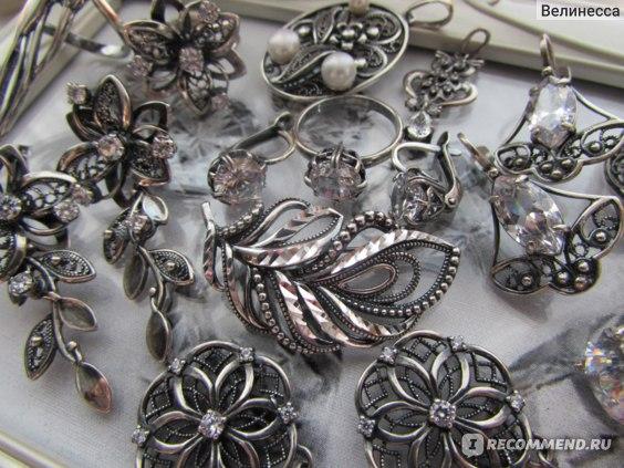 Серебряные изделия от Красной пресни с оксидированием