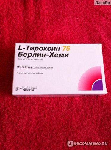 L Тироксин 75 Похудение. L-тироксин для похудения