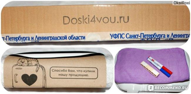 Сайт Doski4you.ru фото