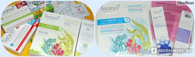 мои заказы в Teana laboratories