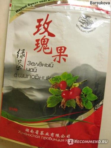 Зеленый чай Черный дракон с шиповником фото