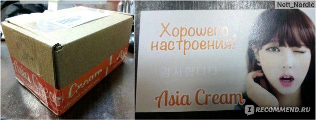 Коробка из под заказа + визитка магазина