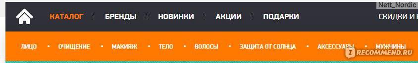 asia-cream.ru Каталог