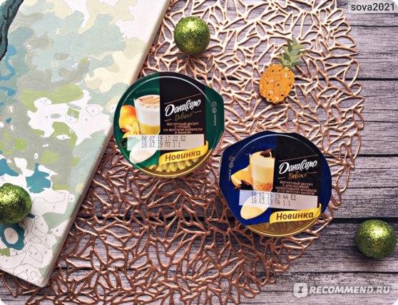 Йогуртный десерт Danone Даниссимо Deluxe с грушей, со вкусами карамели и ванили фото