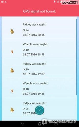 Дата и время поимки покемонов