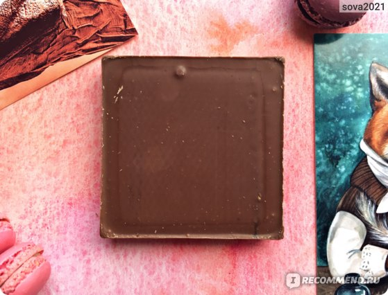Шоколад молочный Ritter Sport Waffel с вафлей и какао фото