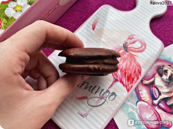 Печенье Lotte Happy Moments Choco Pie со вкусом клубники фото