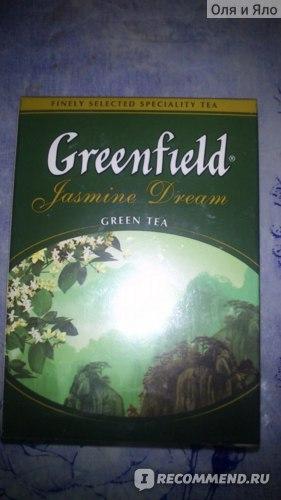Зеленый чай Гринфилд (Greenfield) С жасмином листовой фото