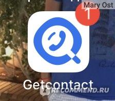 Такая иконка приложения красуется у меня в телефоне