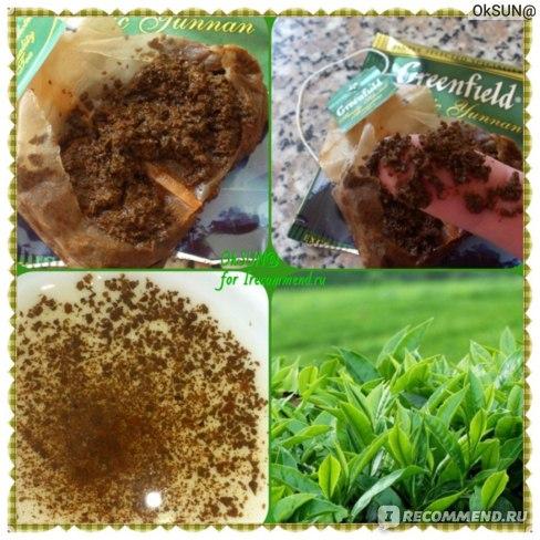 Заварка чая Гринфилд Magic Yunnan в пакетиках