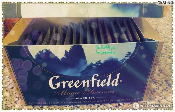 Пакетированный чай Гринфилд Magic Yunnan
