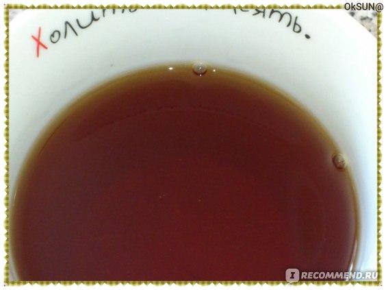 Заваренный пакетированный чай Гринфилд Magic Yunnan