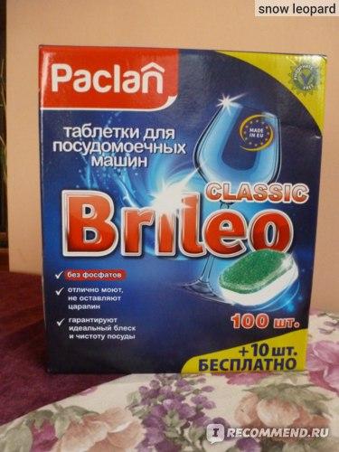 Таблетки для посудомоечной машины PACLAN Brileo Classic