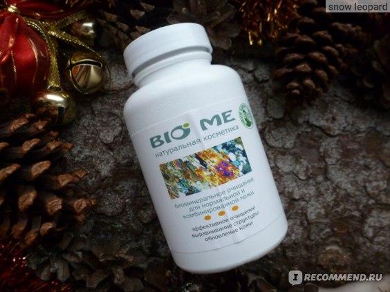 Биоминеральное очищение BIO ME для нормальной и комбинированной кожи