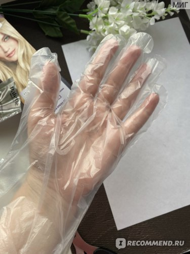 Удобные перчатки в комплекте