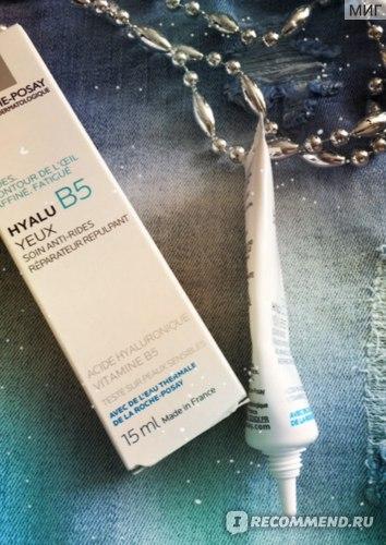 Пустой тюбик крема для кожи вокруг глаз La Roche-Posay HYALU B5 EYES