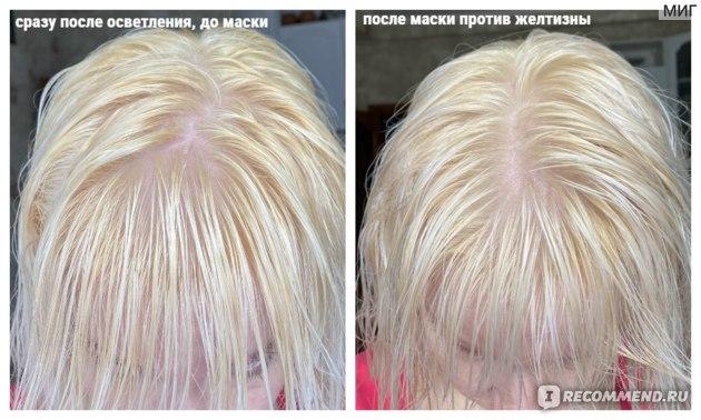 До / после маски из упаковки против желтизны