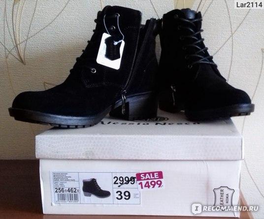 Ботинки женские демисезонные Alessio Nesca Артикул: 25604620 фото