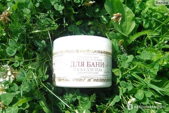Маска для тела Травы и сборы Агафьи для упругости кожи фото