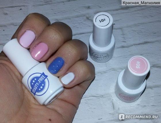 Гель-лак для ногтей BEAUTY- FREE Базовая коллекция фото