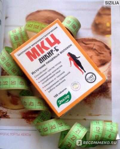 Похудение С Безопасными Таблетками. Таблетки для похудения в аптеке 👌 рейтинг лучших в 2020 году