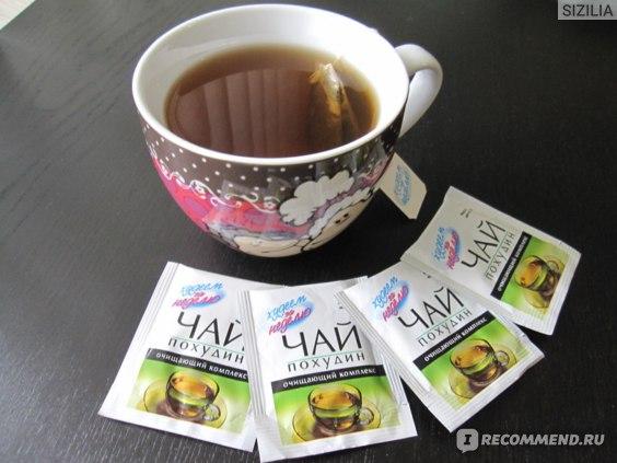 чай похудин худеем зимой
