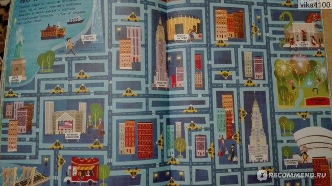 Журнал Clever Лабиринты по городам и странам фото