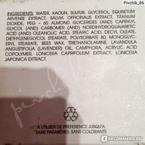 Маска для лица Kosmoteros Masque Sebo-Regulateur фото