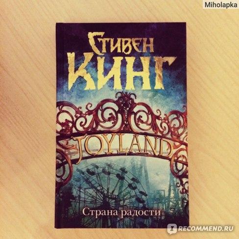 Вот фото самой книги.