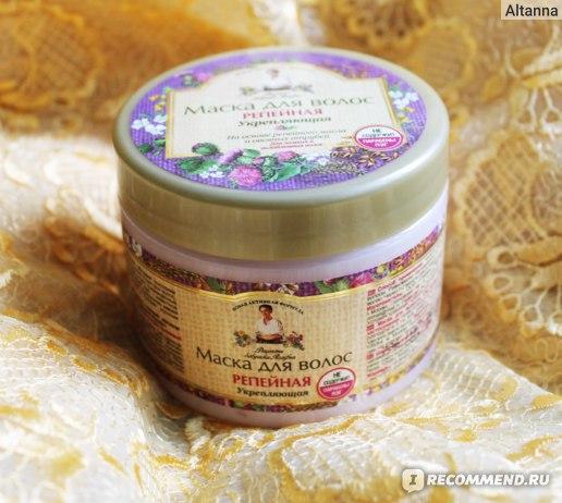 Маска для волос репейная укрепляющая рецепты бабушки агафьи отзывы