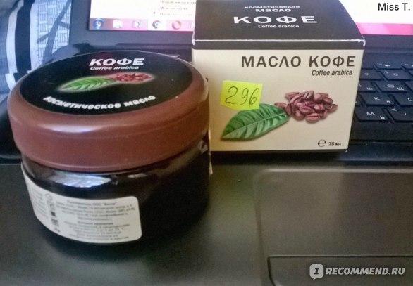 "Масло косметическое кофе ООО ""Весна"" coffee arabica фото"