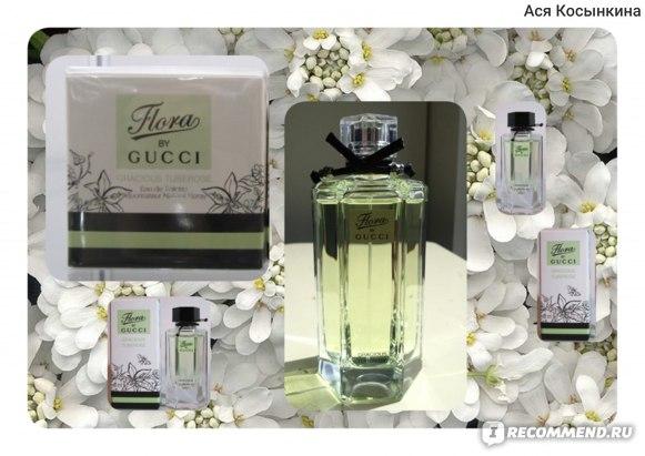 Gucci Flora by Gracious Tuberose фото