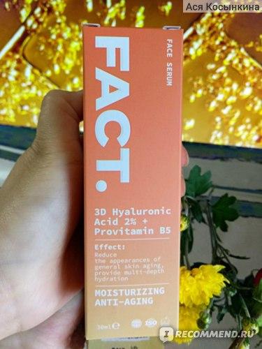 Сыворотка для лица FACT 3D Hyaluronic Acid 2%+Provitamin B5 фото