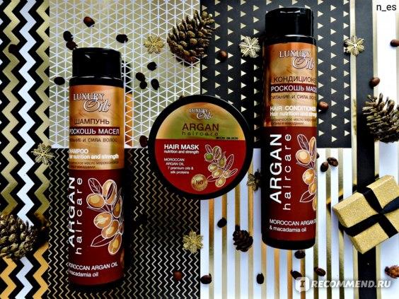 """Шампунь, маска и кондиционер для волос Argan Haircare """"Питание и сила"""" с органическим маслом арганы и протеинами шелка серии """"Luxury Oils"""""""