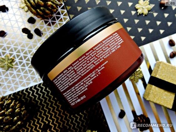 """Маска для волос Фратти НВ Argan Haircare """"Питание и сила"""" с органическим маслом марокканской арганы, 7 ценными маслами, протеинами шёлка фото"""