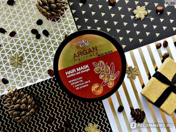 """Маска для волос Argan Haircare """"Питание и сила"""" с органическим маслом арганы и протеинами шелка серии """"Luxury Oils"""""""