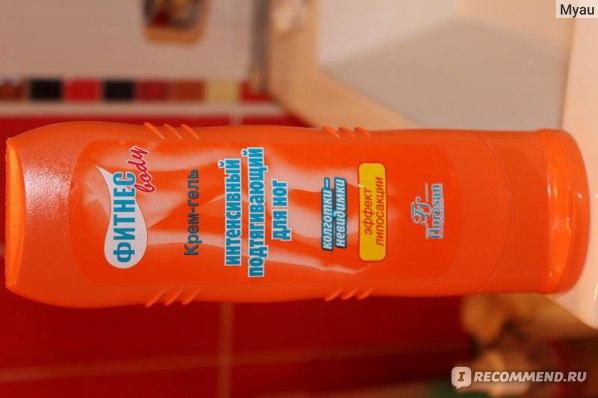 """Floresan (Флоресан) Фитнес-боди Крем-гель интенсивный подтягивающий для ног """"Колготки -невидимки"""" с эффектом усиления загара фото"""