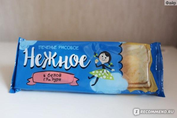 """Печенье Продпоставка рисовое """"НЕЖНОЕ"""" в белой глазури фото"""