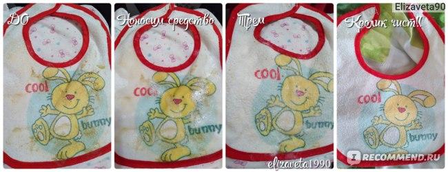 Пятновыводитель Cotico baby для детского белья широкой области применения фото
