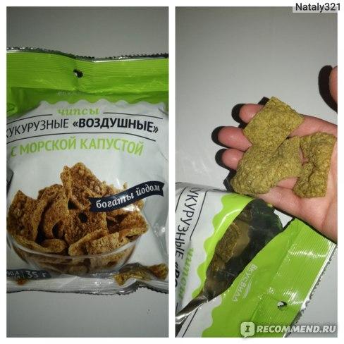 «ВкусВилл» - сеть магазинов продуктов питания фото