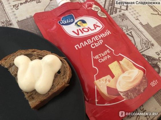 """Сыр плавленый Valio  VIOLA """"Четыре сыра"""" фото"""