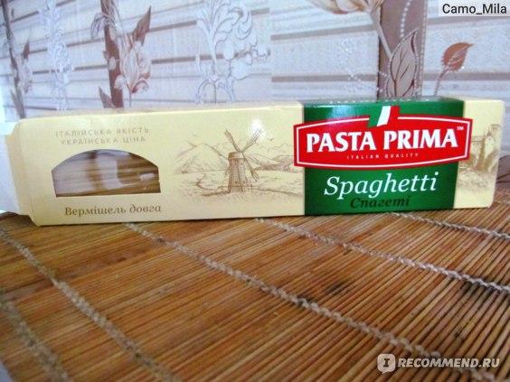 Спагетти Pasta Prima