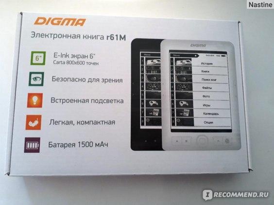 Электронная книга Digma R61M фото