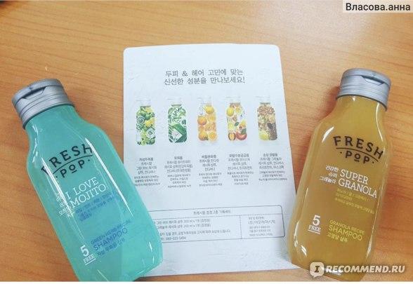 Шампунь Fresh Pop  Sweet Almond Oil & Granola Shampoo фото