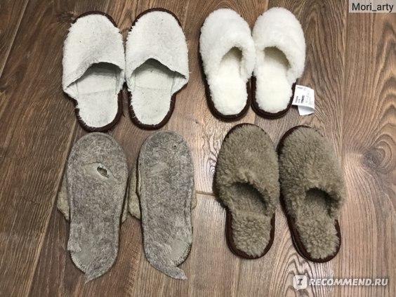 Домашняя обувь IKEA Феген фото
