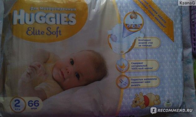 Подгузники Huggies Elite Soft фото
