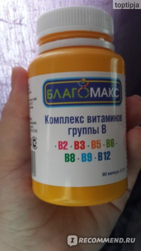 """БАД ООО """"ВИС"""" - """"Благомакс"""" Комплекс витаминов группы В фото"""