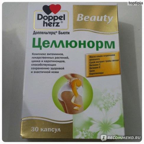 Витамины Их Аптеки При Похудении.